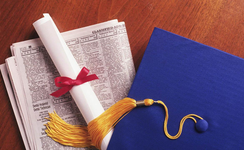 насколько важно высшее образование