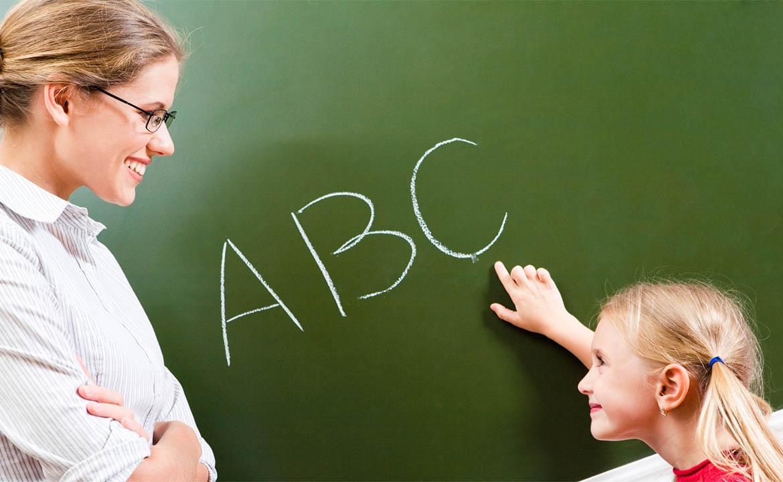 Сколько зарабатывают учителя