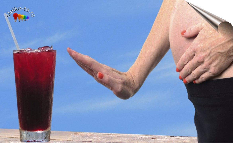 Насколько опасен алкоголь во время беременности