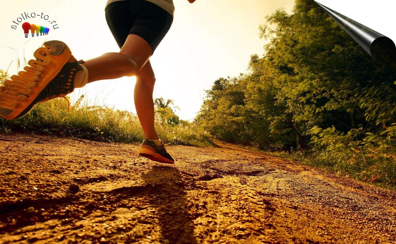 Насколько важен бег при похудении