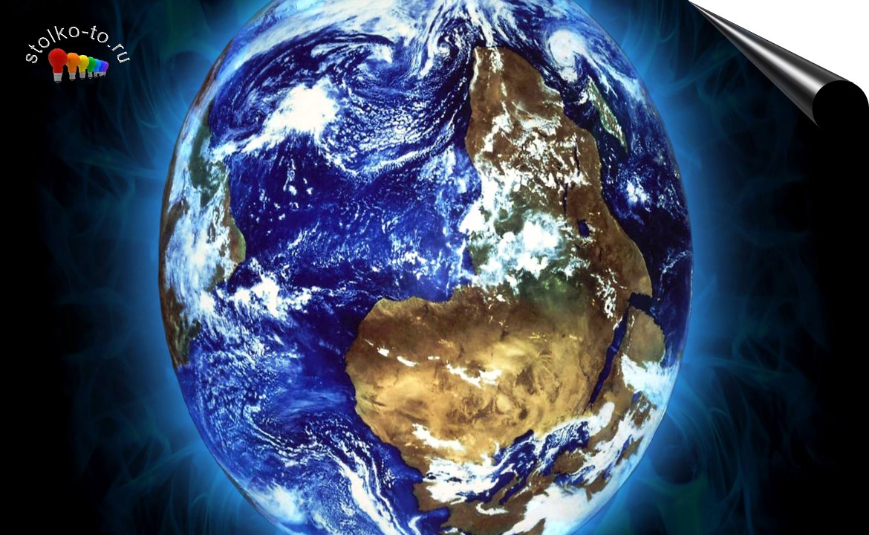 Сколько км атмосфера земли