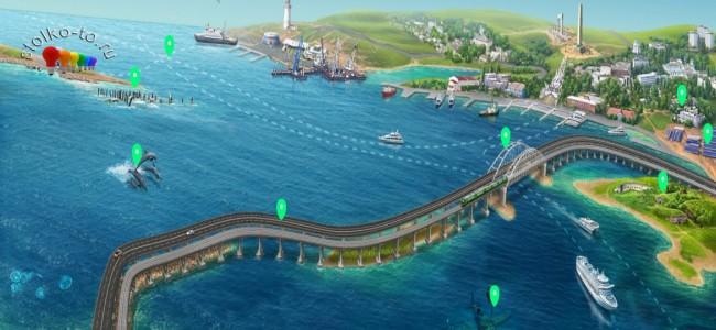 Сколько км будет мост в Крым