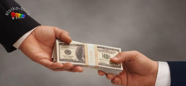 Сколько можно вывозить валюты из России