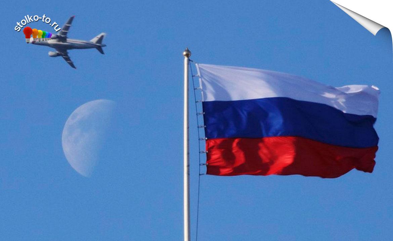Cколько км от России до США