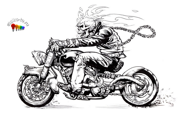 Насколько опасен мотоцикл