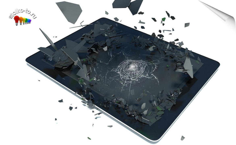 Сколько стоит планшет