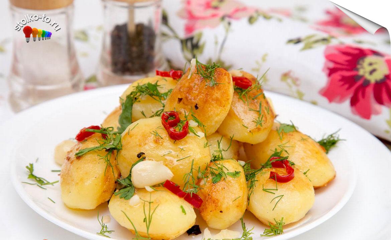 Сколько калорий в вареном картофеле