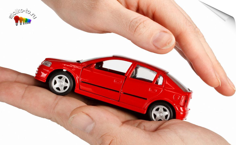 Сколько можно ездить без страховки ОСАГО