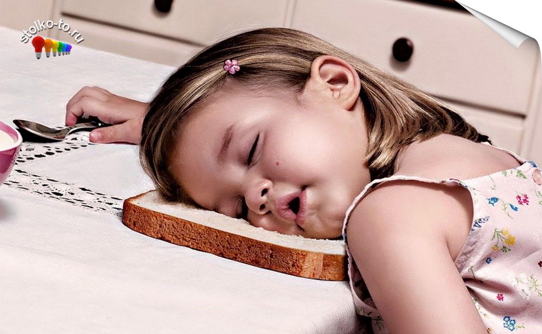 Насколько важен здоровый сон