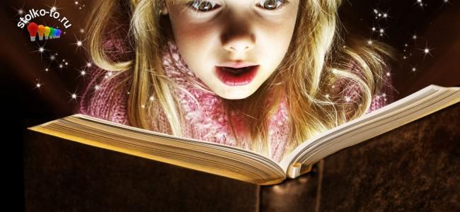 Сколько можно читать в день