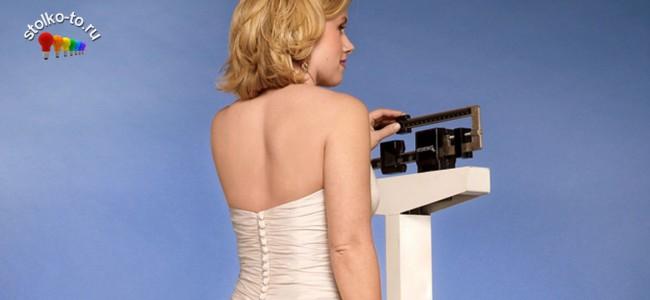Сколько весит свадебное платье