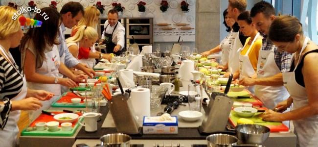 Сколько стоит кулинарный мастер-класс