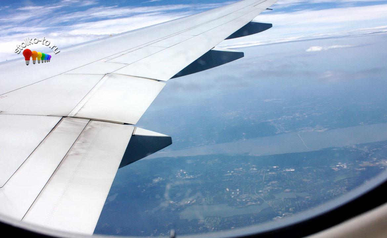 Насколько опасно летать на самолете
