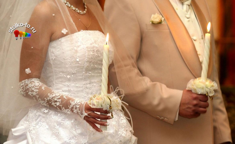 Насколько важно венчание