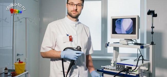 Насколько больно делать гастроскопию