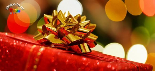 Топ удивительных новогодних подарков