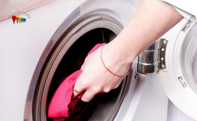 Сколько весит стиральная машина