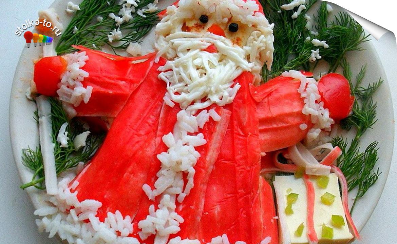 Топ популярных новогодних блюд