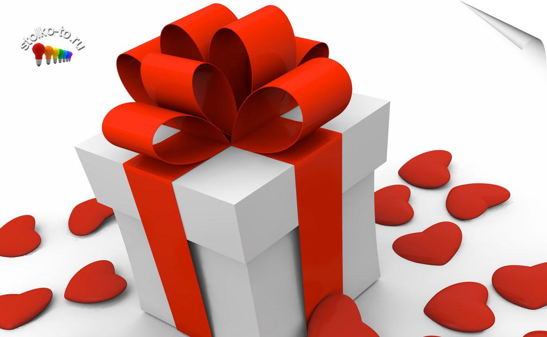 Лучшие подарки на День Святого Валентина