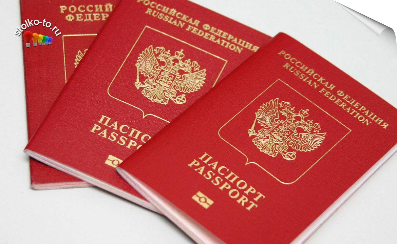 Можно ли получить загранпаспорт в посольстве …