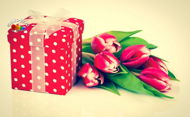 Топ лучших подарков на 8 марта