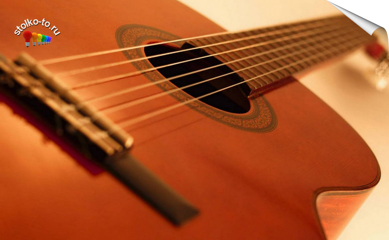 Сколько стоит гитара