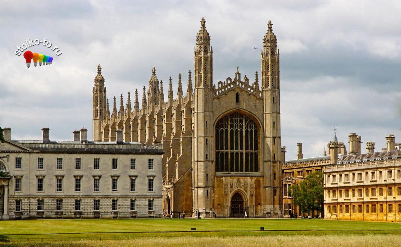 Топ лучших университетов