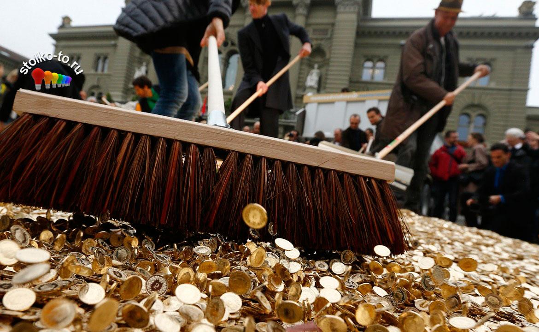 Топ самых богатых стран мира