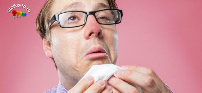 Насколько опасна аллергия