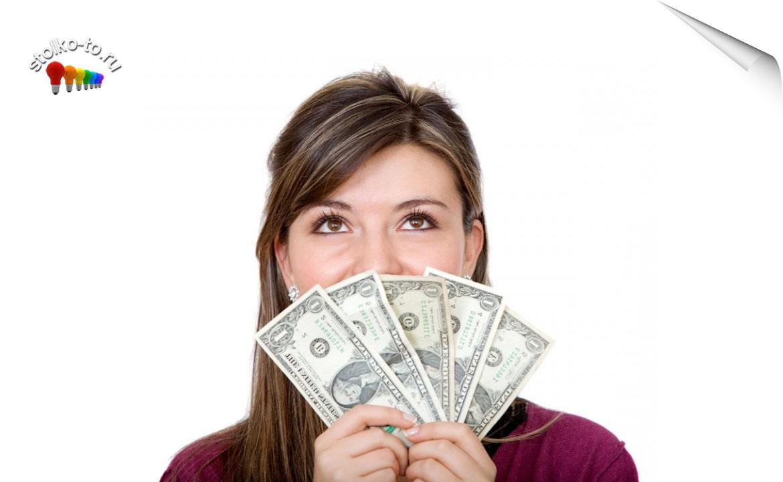 Сколько зарабатывают блоггеры на ютуб