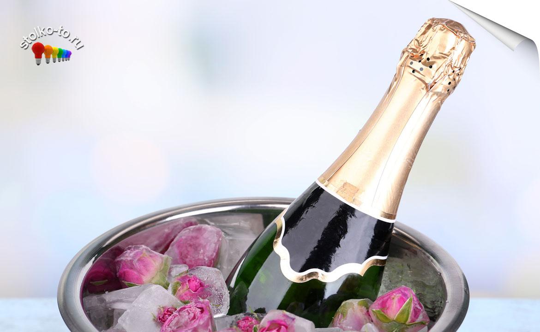 Сколько можно хранить шампанское