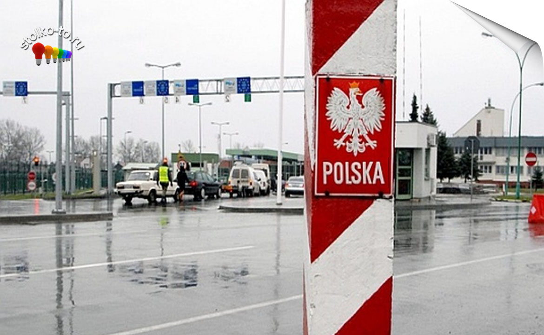 Сколько зарабатывают в Польше