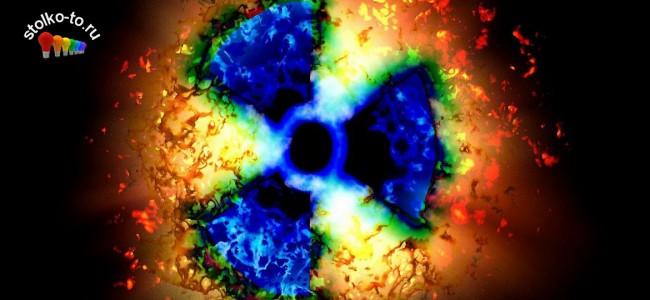 Насколько опасна радиация