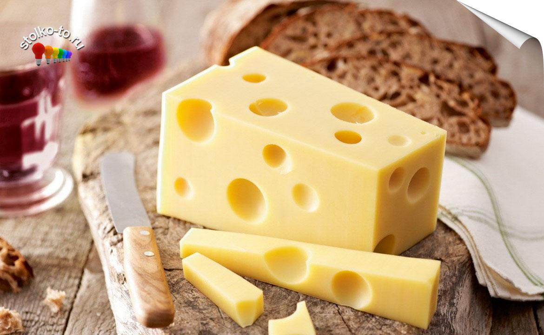 Чем полезен твердый сыр