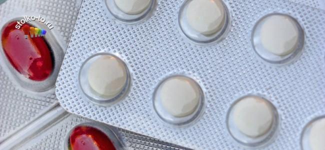 Насколько опасно употреблять антибиотики