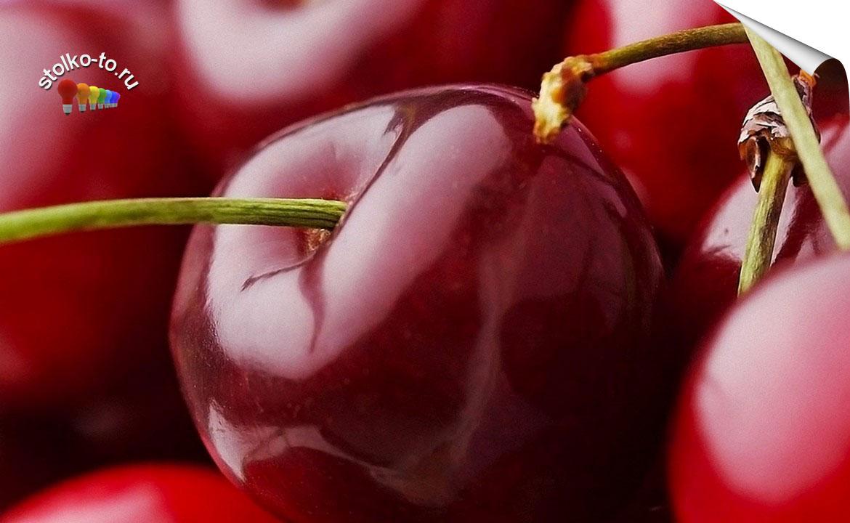Сколько калорий в черешне