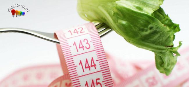 skolko-kaloriy-tratitsya-v-den